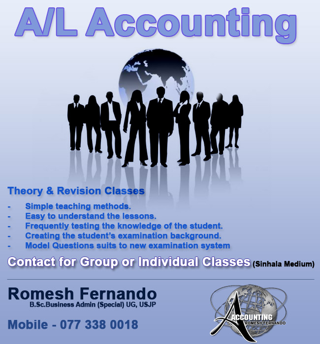 Advanced Level Accounting Classes