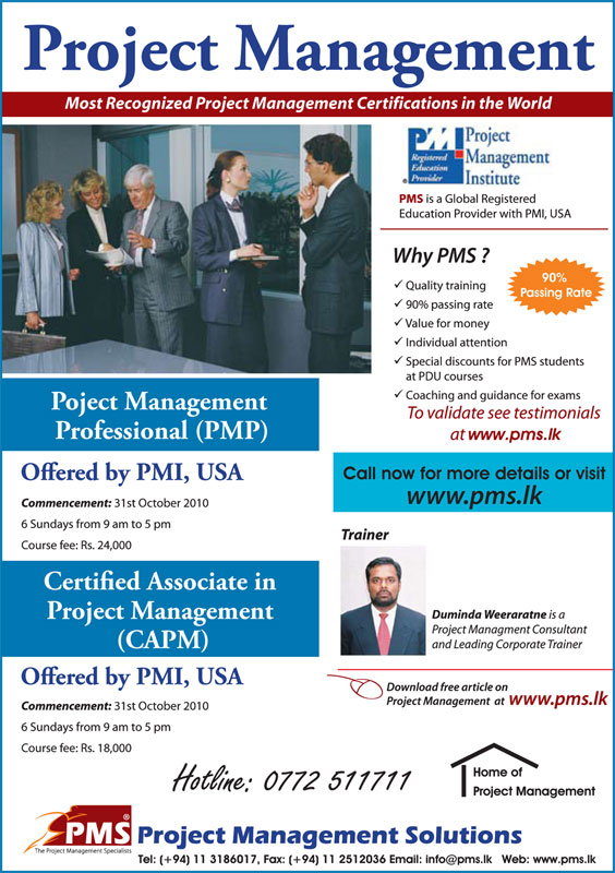 project management courses at pms
