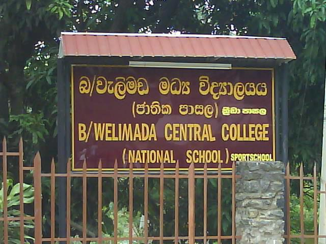 Welimada Central Collage