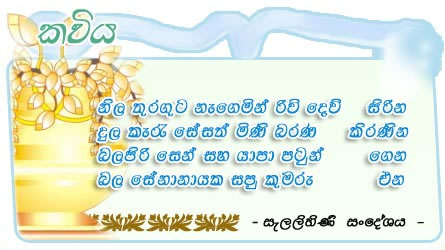 Past Papers (ප්රශ්න පත්ර)